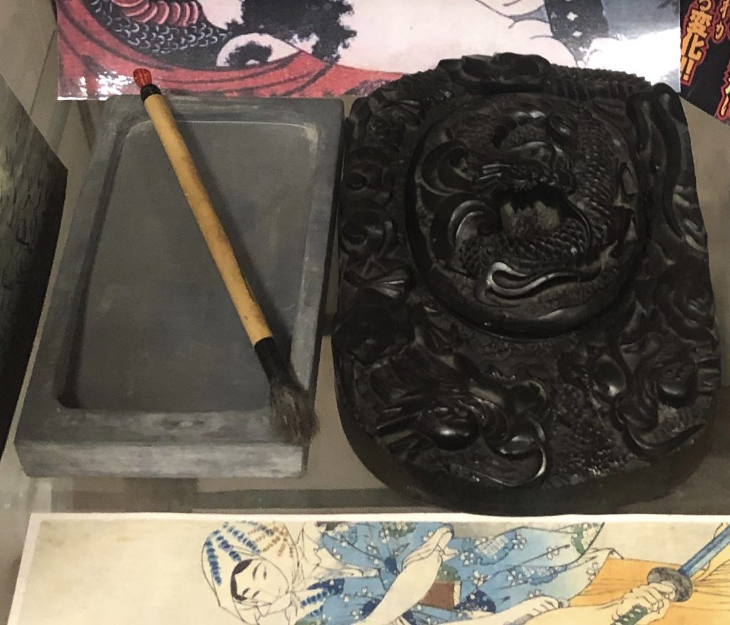 japanese sumi-e brush